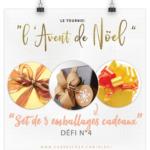 Tournoi «L'Avent Noël» – Sujet 4 : Emballages